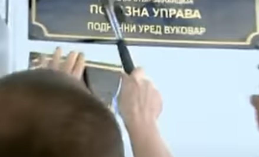 cirilicne-table-vukovar-screenshot-youtube.jpg